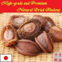 high grade and delicious dried abalone price 2016 with good nourishing - product's photo