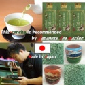 premium organic green tea sencha blend with yame matcha for profession - product's photo