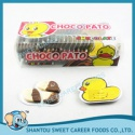 yellow duck shape chocolate with biscuit - product's photo