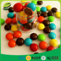 milk chocolate coated peanut - product's photo