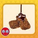 hot sell coated biscuit wafer biscuit chocolate - product's photo