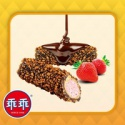 wafer roll chocolate coating - product's photo