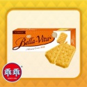 egg yolk biscuit honey flavor good for afternoon tea - product's photo