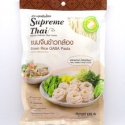 brown rice gaba spaghetti pasta - product's photo