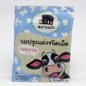 milk tablet - product's photo