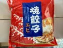 frozen shrimp dumpling  - product's photo
