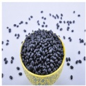 chinese type vanilla bean seeds - product's photo