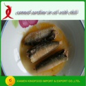 morocco sardine canned in chilly oil with competitive price - product's photo