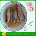 425g canned sardines in oil morocco can manufacturers - product's photo