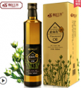 organic vegetable edible oil - product's photo