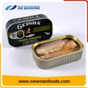 vegetable oil brine salty canned fish sardine - product's photo