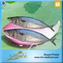 frozen fish mackerel for sale - product's photo