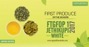 ftgfop1 jethikupi white tea 2017 - product's photo