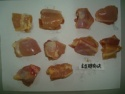 pork tongue root meat frozen - product's photo