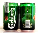 carlsberg beer - product's photo