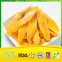 hot selling delicious premium dried mango - product's photo