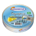 mackerel in brine 160g. (diavena) - product's photo