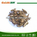 dried porcini mushrooms -grade b - product's photo