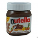 ferrero nutella - product's photo
