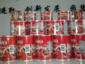 tomato paste in cans,drums - product's photo