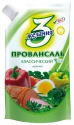 mayonnaise provansal klassicheskiy - product's photo