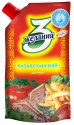 ketchup kazakhstanskiy - product's photo