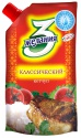 ketchup klassicheskiy - product's photo