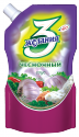 sauce  chesnochny - product's photo