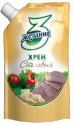 seasoning  horseradish stolovyi - product's photo