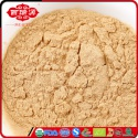 goji berry powder medicinal function lycium fruit extract goji extract - product's photo