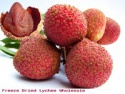 kosher freeze dried lychee fruit - product's photo