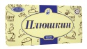 margarine plyushkin - product's photo