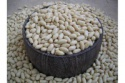 chinese peanuts - product's photo
