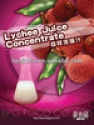 import litchi juice concentrate - product's photo