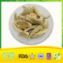 import preserved fruit dried guava slice - product's photo