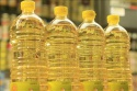 100 refined edible sunflower oil for sale  - product's photo