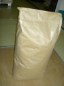 skimmed milk powder | full cream milk powder for sale - product's photo